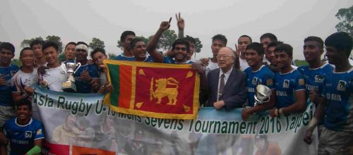 Sri Lanka Win Asia Rugby Schools Under 18 Sevens Championship 2016